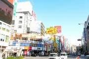 高田馬場グリーンヒルズ 高田馬場駅周辺