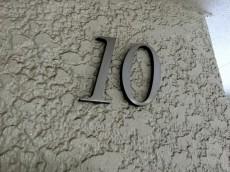 目白ガーデニア 10階