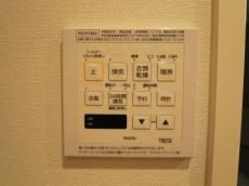 西新宿ハウス バスルームには浴室換気乾燥機付306