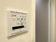 藤和青葉台コープ 浴室