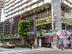 マイハウス大塚 スーパー