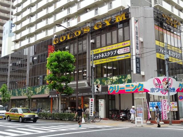 北大塚ハイツ スーパー