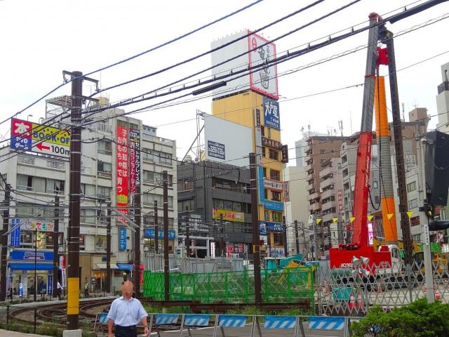 マイハウス大塚 大塚駅周辺