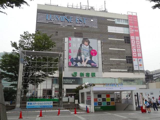 レイフラット新宿 新宿駅