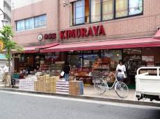 ライオンズマンション神楽坂第6 神楽坂通り商店街
