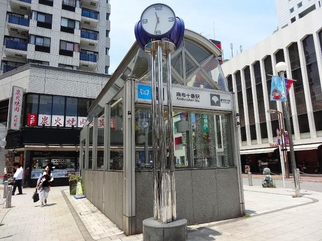 タウンコート三田 麻布十番駅