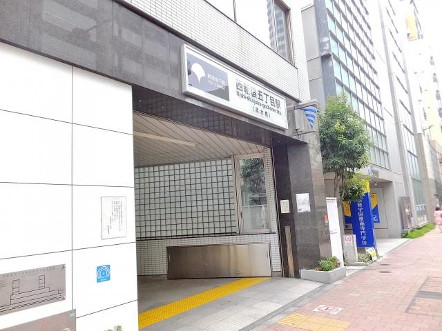 コンシェリア西新宿 駅