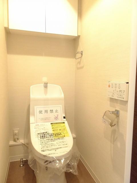 セザールリバーサイド中洲 トイレ