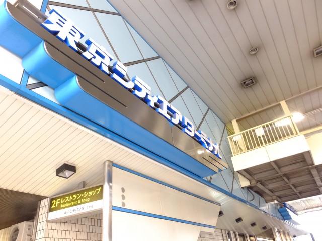 セザールリバーサイド中洲 駅周辺