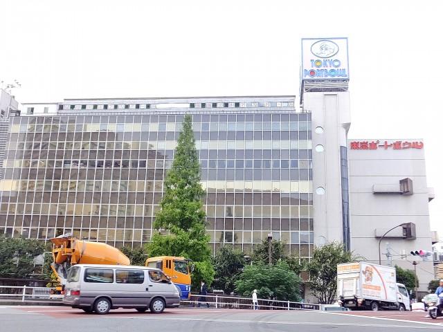 シティ田町 ボーリング場