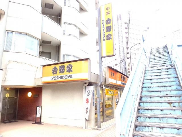 田町グリーンハイツ 1F