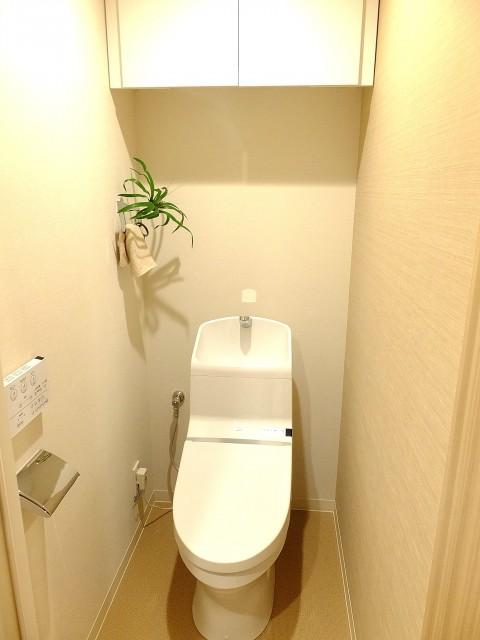 アールヴェール大森 トイレ