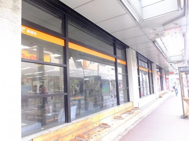 アールヴェール大森 郵便局