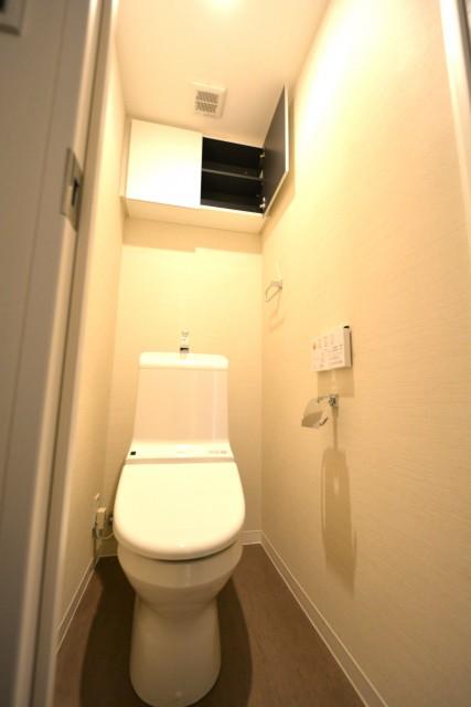 月島リバーハウス トイレ