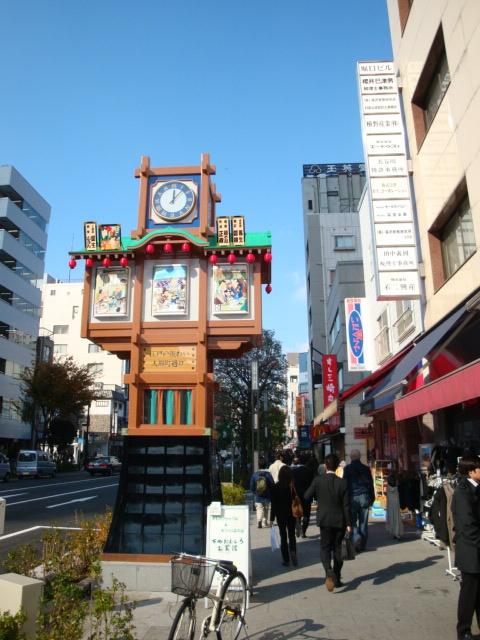 日本橋箱崎ハイツ 商店街