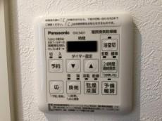 クレアール余丁町 給湯乾燥機スイッチ