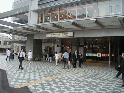 目黒グランドール 目黒駅