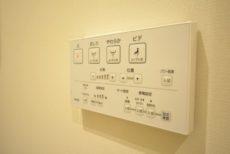 藤和青葉台コープ トイレ