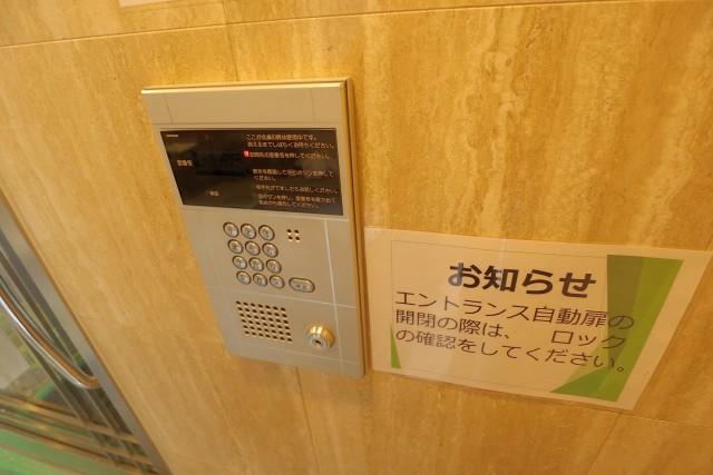 セザール第二目黒三田 エントランス