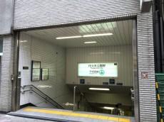 代々木グランドハイツ 代々木公園駅