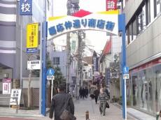 セントラル三田ハイツ 周辺環境