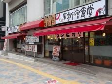 リレント新宿 近隣の飲食店
