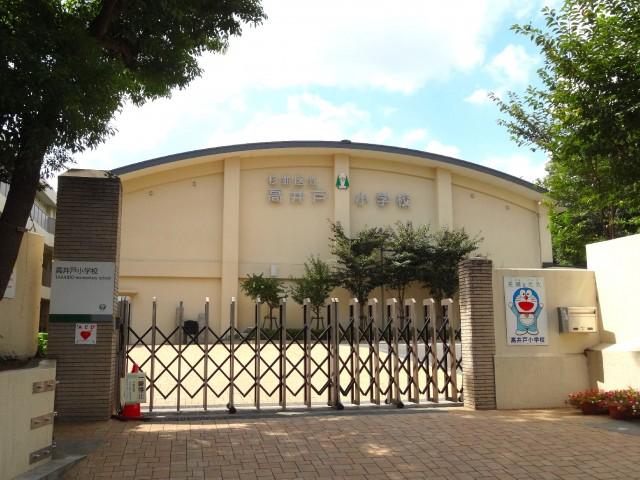 ライオンズマンション高井戸 高井戸小学校