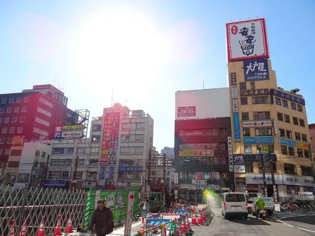 パールハイツ大塚 大塚駅周辺