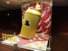セザール第2目黒三田 恵比寿ビール博物館