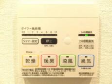 越前堀永谷マンション バスルーム設備