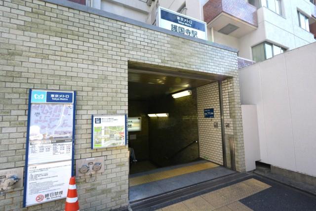 藤和シティコープ音羽 護国寺駅
