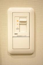 赤坂タワーレジデンス バスルーム調光スイッチ