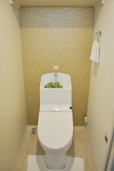 協栄メゾン代々木 トイレ