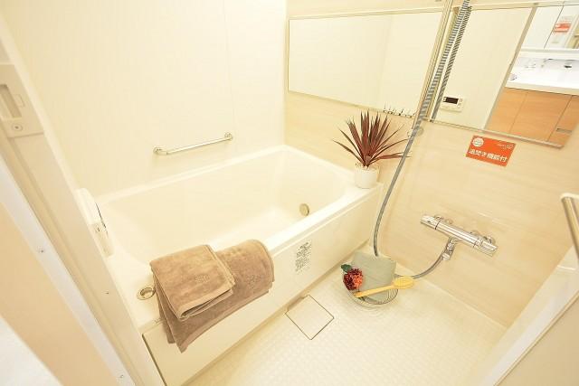 フジタ関口マンション バスルーム