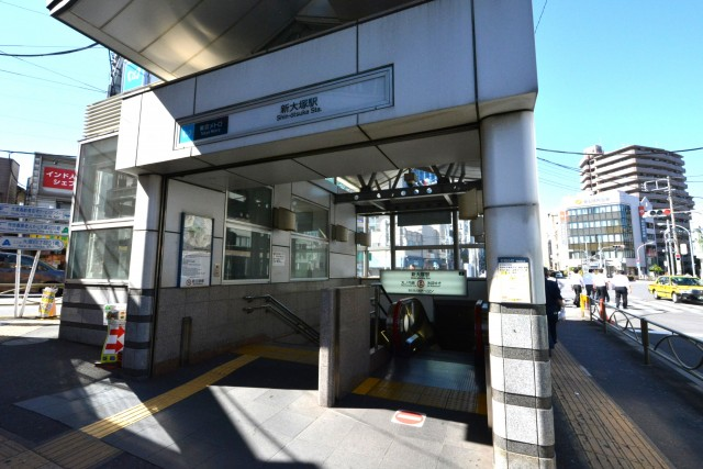 千石明穂ハイツ 新大塚駅