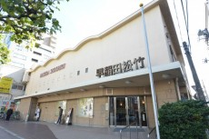 サンパークマンション高田馬場 早稲田松竹