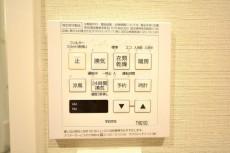 大井町ハウス バスルーム設備
