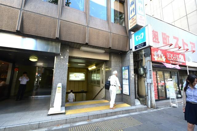 カーサ一番町 周辺環境麹町駅