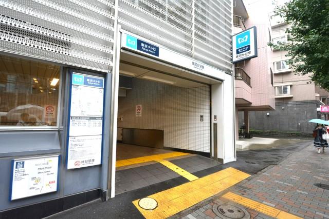 プチモンド目白 雑司が谷駅