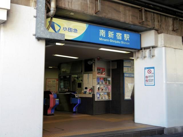 協栄メゾン代々木 南新宿駅