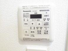 マンション白金苑 浴室換気乾燥機