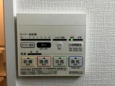 上北沢ハイネスコーポ 給湯乾燥機スイッチ