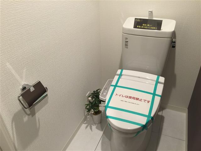 エーブル経堂 トイレ