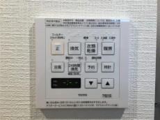 エーブル経堂 給湯乾燥機スイッチ