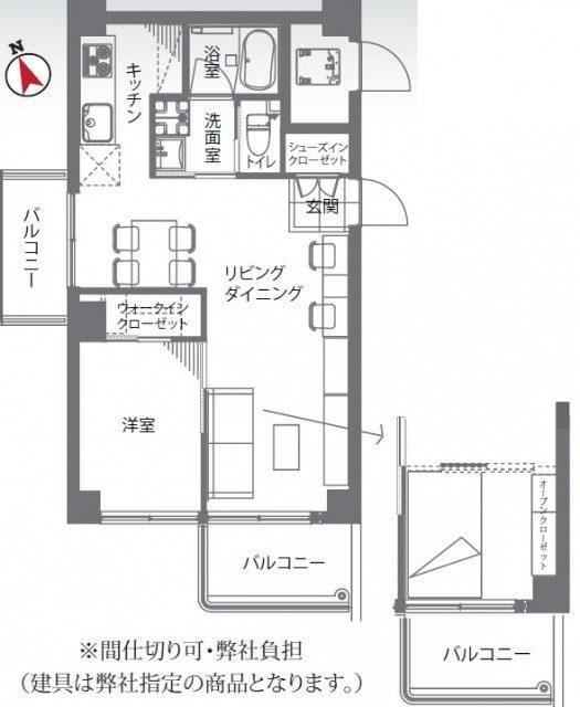 ライオンズマンション高井戸 (