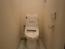 メゾンドール本郷 ウォシュレット付きトイレ