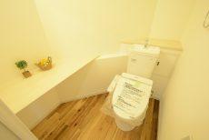 イトーピア五反田 トイレ
