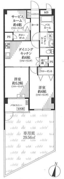 第2桜新町ヒミコマンション 間取り