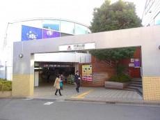 サンビューハイツ渋谷 代官山駅