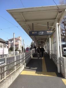 アーバンヒルズ世田谷桜通り 上町駅